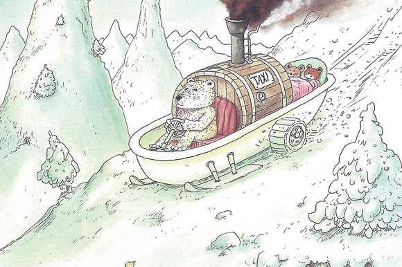 Badewannendampfschlittentaxi! Die wunderbare Welt von Erwin Moser