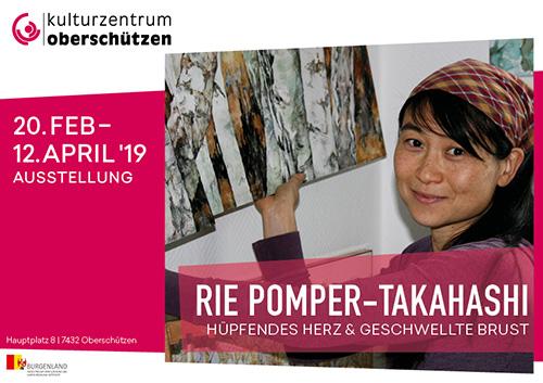 Rie Pomper-Takahashi